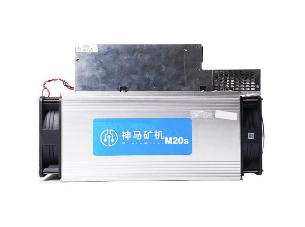 Whatsminer M20S 68 Ths - ťažba Bitcoinu - výrobca MicroBT